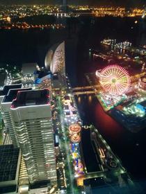 Night View from Landmark Tower