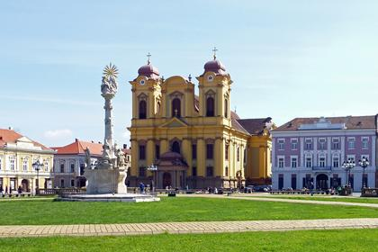 Romano Catholic Cathedral, piata Unirii