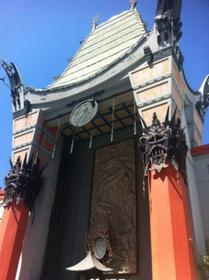 Grumman Chine Theatre