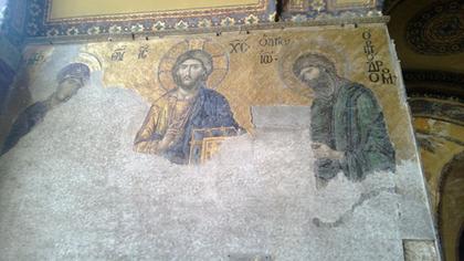 Aya Sofya Basilica