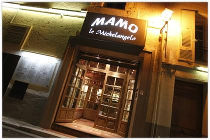 Mamo le michelangelo antibes a michelin guide restaurant for Restaurant antibes