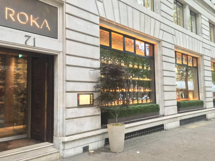 Roka londres un restaurant du guide michelin for Cafe du jardin restaurant covent garden